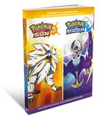 Pokemon: Sun & Moon Official Strategy Guide