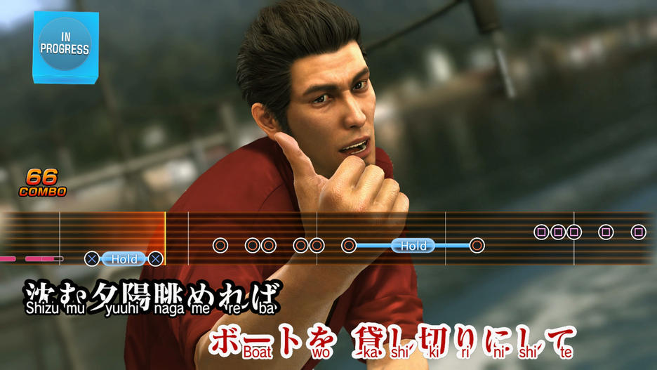 Yakuza 6: The Song of Life [Premium Edition]