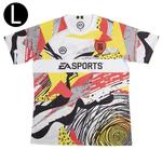 Fifa 20 Ultimate Team™ Away Jersey - Large